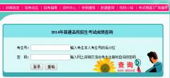 湖南招生考试信息港http:// www.hneeb