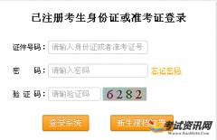 2015年10月重庆自考成绩查询入口已开