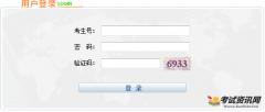 2016广东二级建造师报名入口已开通 点