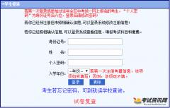 2016年内蒙古武松娱乐查询入口http://w