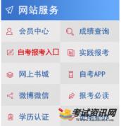 2016年广东高考英语听说考试成绩查询网址:http://www