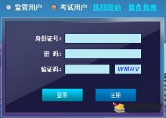 云南2017年二级建造师考试报名入口已