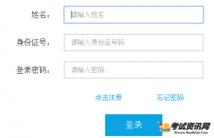 2017年下半年广西教师资格证考试