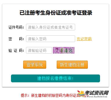 重庆自考2018年4月考试座位查询入口