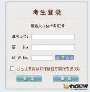 2018年贵州高考成绩查询入口已开通