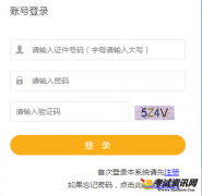 江苏2018年二级建造师成绩查询入口已