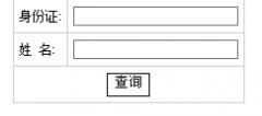 湖南2018年二级建造师执业资格考试成绩