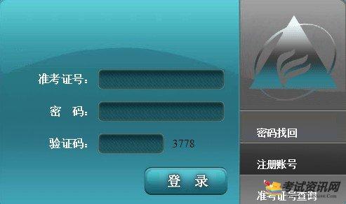 安徽省2018年10月自考成绩查询入口已开通