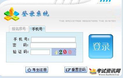 2018年贵州成人高考成绩查询入口已开通 点击进入