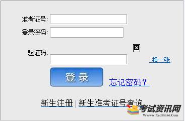 天津2018年10月自考成绩查询入口已开通 点击进入