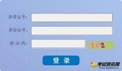 青海2018年成人高考成绩查询入口已开通 点击进入