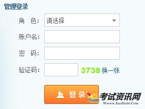 2019年7月青海省高中学业水平考试报名入口(已开通)