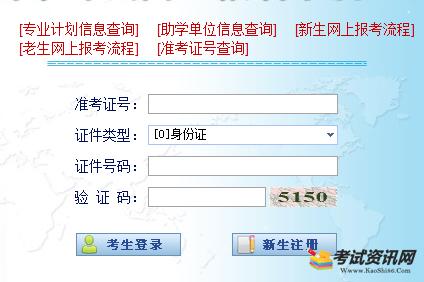 宁夏2019年4月自考成绩查询入口已开通 点击进入