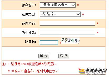 2019年河南二级建造师准考证打印入口已开通