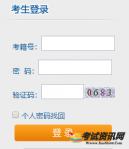 2019年10月湖南自考报名时间6月20日开始