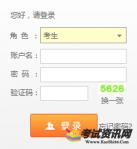 2019年10月青海自学考试网上报名时间预计为9月1日-9月10日