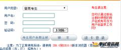 云南2019年10月自考报名入口已开通