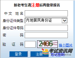 2019年甘肃注会专业阶段考试准考证打印入口