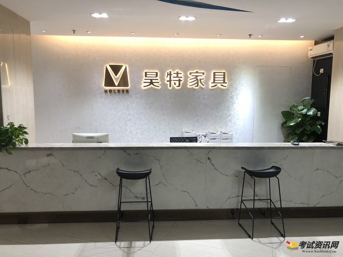 广东办公家具-广东昊特家具有限公司