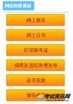 江西2020年二级建造师考试报名时间已公布