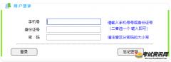2020年浙江成人高考报名时间什么时候开始