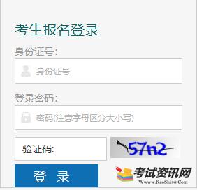2019年12月甘肃张掖普通高中学业水平考试成绩查询入口已开通
