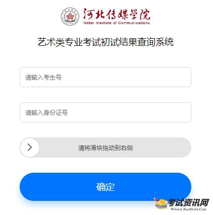 2020年河北传媒学院艺考初试成绩查询入口