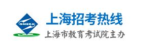 上海会考成绩查询入口