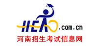 2020河南会考成绩查询网址:http://www.heao.com.cn/