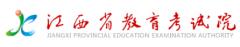 2020江西会考成绩查询网址:http://www.jxeea.cn/