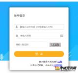 海南2020年二级建造师报名入口已开通 zjt.hainan.gov.cn