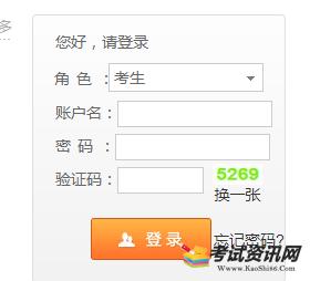 青海海北2020年10月自考成绩查询入口已开通 点击进入