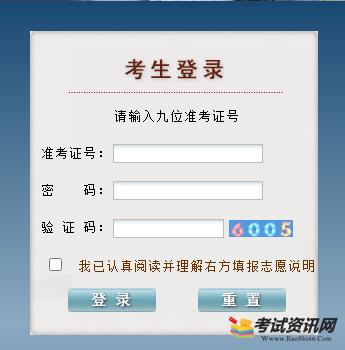 贵州2021年高考成绩查询入口已开通 点击进入