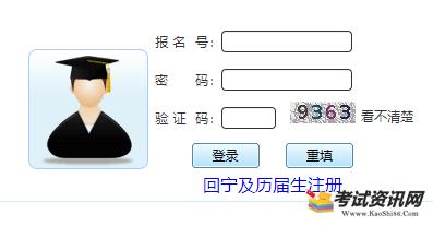 2021年青海西宁中考成绩查询入口 点击进入