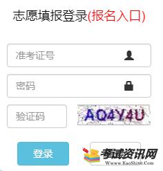 2021年广西南宁中考成绩查询入口 点击进入