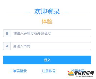 2021年黑龙江哈尔滨中考成绩查询入口 点击进入