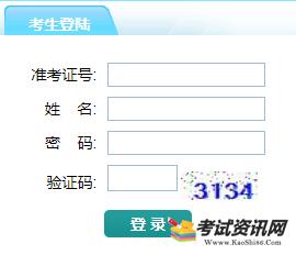 2021年贵州铜仁中考成绩查询入口 点击进入