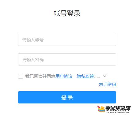 2021年广东茂名中考成绩查询入口 点击进入