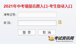 2021年贵州黔西南中考成绩查询入口 点击进入