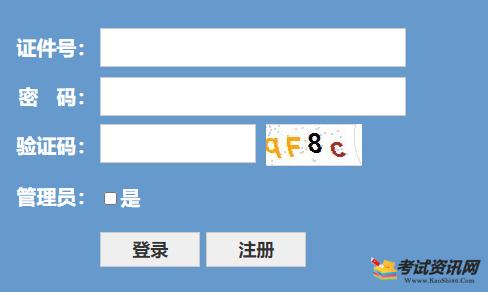 2021年7月浙江丽水普通高中学业水平考试成绩查询入口