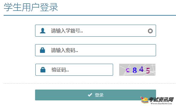 2021云南昆明中考成绩查询入口 点击进入