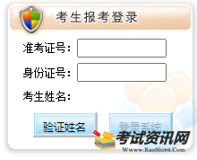 黑龙江2021年10月自考报名入口 点击进入