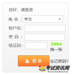 青海海东2021年10月自考报名入口 点击进入