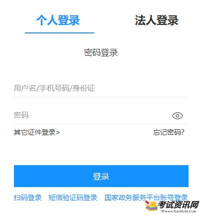 浙江2021年二级建造师考试成绩查询时间:2021年08月27日已开通