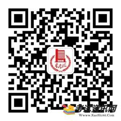 广东河源2021年7月普通高中学业水平合格性考试成绩查询入口