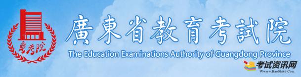 2021年广东成人高考报名流程