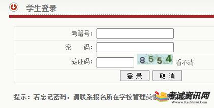 2022年陕西咸阳普通高中学业水平考试准考证打印入口